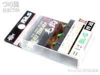 宇崎日新 ライトフライテンカラ毛針 II -  普通 #BL-G バーブレス フックサイズ#12 3個入り