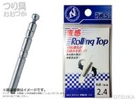 宇崎日新 直感ローリングトップ -  # シルバー 先径 1.2mm