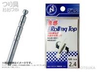 宇崎日新 直感ローリングトップ -  # シルバー 先径 1.8mm