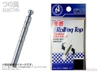 宇崎日新 直感ローリングトップ -  # シルバー 先径 2.4mm