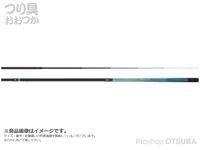 宇崎日新 シャイニーマーク2WAY MB - 硬調450  4.45m 95g 仕舞54cm
