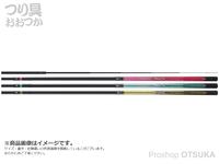 宇崎日新 シャイニーマーク 2ウェイ MG - 硬調530  5.30m 140g 仕舞54cm