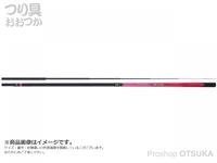 宇崎日新 シャイニーマーク2WAY MP - 硬調450  4.45m 95g 仕舞54cm