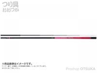 宇崎日新 シャイニーマーク2WAY MP - 硬調530  5.30m 140g 仕舞54cm