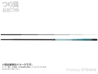 宇崎日新 シャイニーマーク MB - 硬中硬450  4.50m 95g 仕舞53cm