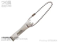 宇崎日新 アレス ラインカッター -   55mm