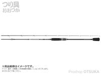 宇崎日新 アレス ブルーポーター - ブルーポーターHT 250H ラインPE:0.6-1.0号 全長2.50m ウェイト:8-20号
