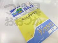 宇崎日新 富士流テンカラバス - 3.6 - 3.6m