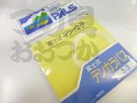 宇崎日新 富士流テンカラバス - 3.3 - 3.3m