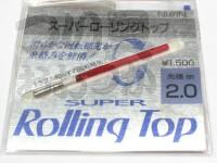 宇崎日新 スーパーローリングトップ - -  2.0mmmm