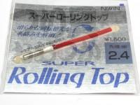 宇崎日新 スーパーローリングトップ - -  2.4mm