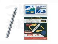 宇崎日新 敏感トップ - 1.7 #シルバー 先径1.7mm