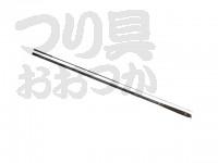 宇崎日新 翔龍 鯉 - 硬調720  自重:350g
