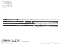 宇崎日新 イングラム - 4号遠投-530 錘負荷7-15号 5.30m 自重390g