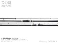 宇崎日新 イングラム - 5号遠投-530 錘負荷10-20号 5.30m 自重425g