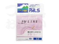 宇崎日新 富士流テンカラバス - 冨士流テンカラバス P4ライン - 3.3m