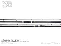 宇崎日新 イングラム 遠投 両軸 - 4号-550 錘負荷7-15号 5.50m 自重380g