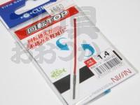 宇崎日新 カーティス回転トップ - 1.4
