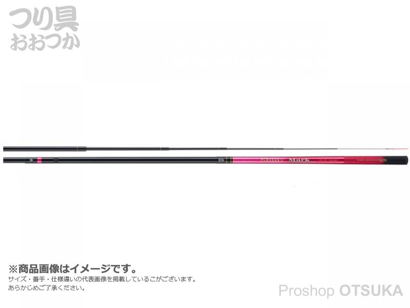 宇崎日新 シャイニーマーク2WAY MP 硬調450 4.45m 95g 仕舞54cm