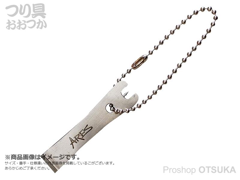 宇崎日新 アレス ラインカッター アレス ラインカッター 55mm