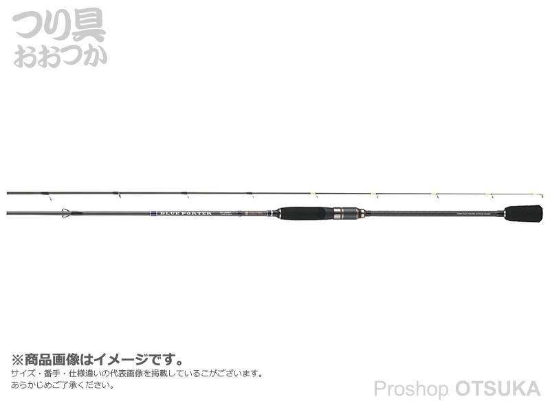 宇崎日新 アレス ブルーポーター ブルーポーターHT 250MH 全長2.50m ウェイト:2-15号 ラインPE:0.6-1.0号
