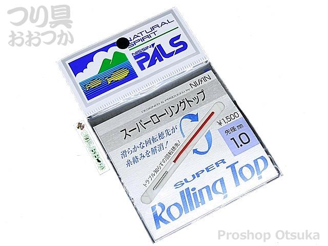 宇崎日新 スーパーローリングトップ - 1.0mm