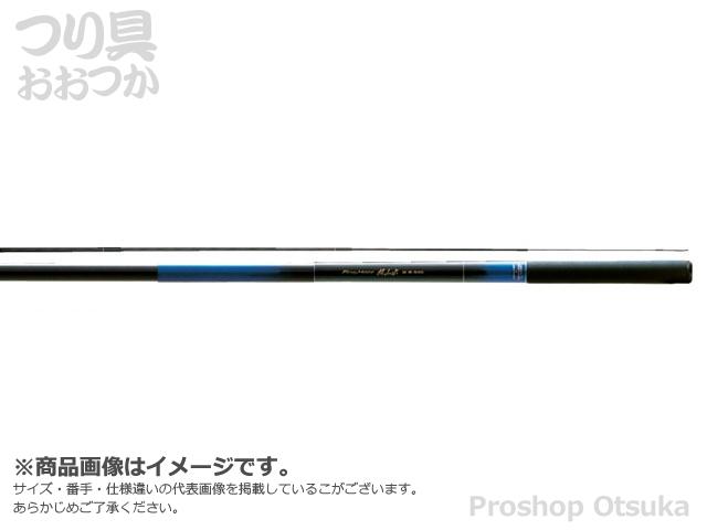 宇崎日新 ファインモード枯山水 硬調450 4.45m 仕舞53cm