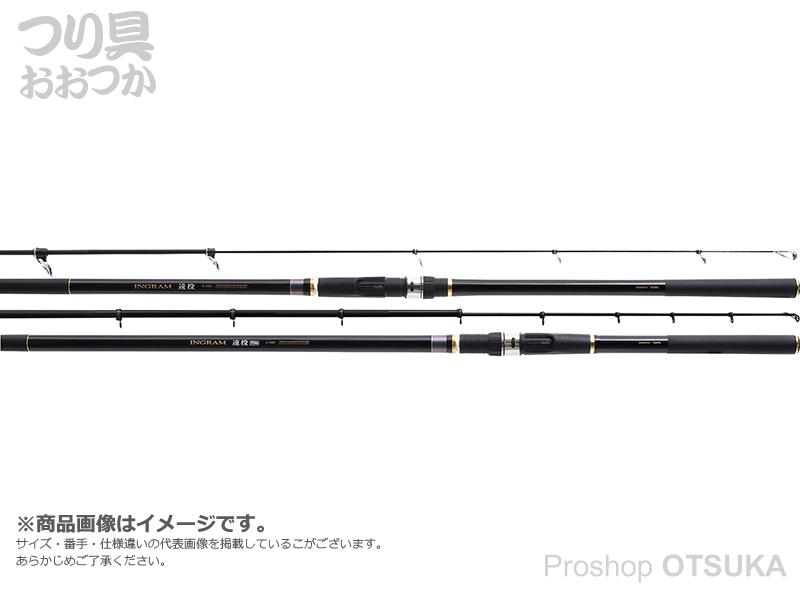宇崎日新 イングラム 5号遠投-530 5.30m 自重425g 錘負荷10-20号