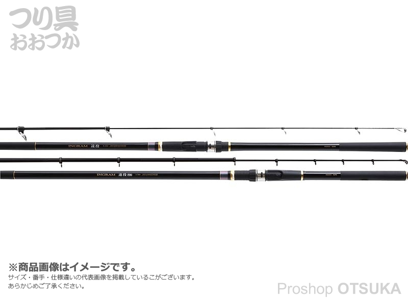 宇崎日新 イングラム 遠投 両軸 4-585 5.85m 自重400g 錘負荷7-15号