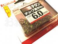 オーナー デカパック チタンチューブ鼻かん - 11378 #ガンブラック 6mm