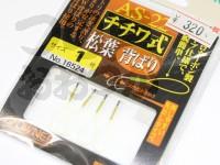 オーナー チチワ式松葉背ばり - AS-22  1号