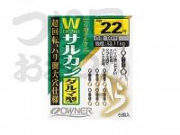 オーナー Wサルカン ダルマ型 - 81129 - #20 自重130mg