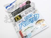 オーナー ウルトラパニック - R-3042 枝2.5cm 間隔10cm 細袖1.5号 ハリス0.2号 幹糸0.2号