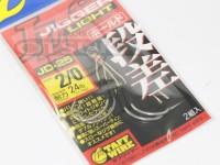 オーナー アシストフック - ジガーライト ホールド 段差モデル サイズ #2/0