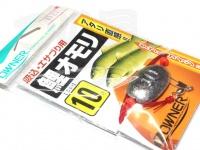 オーナー 鯉オモリ 吸込仕掛 - K-165  10号