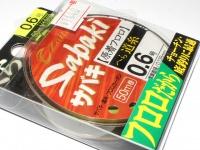 オーナー ザイト サバキヘラ - 道糸 フロロ 原着イエロー 0.6号