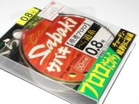 オーナー ザイト サバキヘラ - 道糸 フロロ 原着イエロー 0.8号