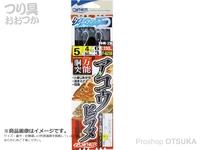 オーナー アコウヒラメ 万能胴突 - F-6259 #ケイムラフック 5号 ハリス4号 幹糸6号 捨糸3号 枝60cm