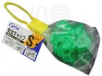 オーナー 安全キャップ -  # グリーン Sサイズ