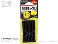 オーナー 熱収縮チューブ - 81219 #黒 4mm