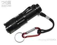 オーナー 最強UVライト - 8970 #ブラック(本体) 単3電池1本使用(別売)