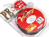 マルト PE仕掛糸 - 鮎 プールジックライン ブラウン 0.2号