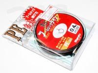 マルト PE仕掛糸 - 鮎 プールジックライン ブラウン 0.4号