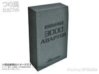 富士灯器 FP-3000 鮎カン用アダプター - ZX-S250 # ブラック FP-3000用