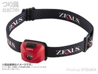 富士灯器 ゼクサス LEDライト - ZX-RR10 #レッド 自重28g(電池内蔵) 約320ルーメン