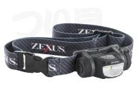 富士灯器 ゼクサス LEDライト - ZX-S240  本体重量 約27g 電池別