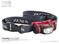 富士灯器 ゼクサス LEDライト - ZX-S250 #ブラック 自重27g(電池別) 約100ルーメン