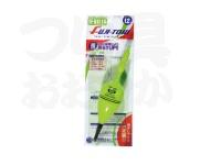 富士灯器 電子ウキ - FF-B12LG #グリーン 12号