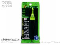 富士灯器 電子ウキ - FF-B15LG #グリーン 15号