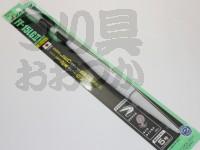 富士灯器 棒型2点発光 - FF-15LGII #緑色光 適合オモリ 5.0号相当